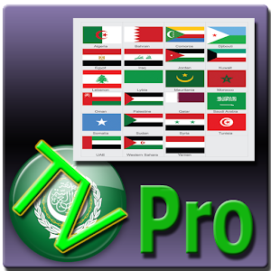 Arabic TV Premium +300 Arab TV APK - Download Arabic TV Premium +300