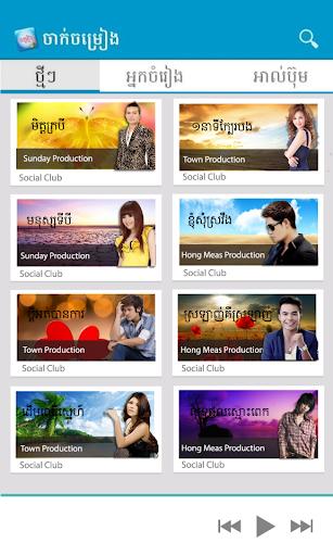 【免費娛樂App】Khmer Music Player-APP點子