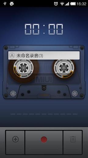 语音录制应用