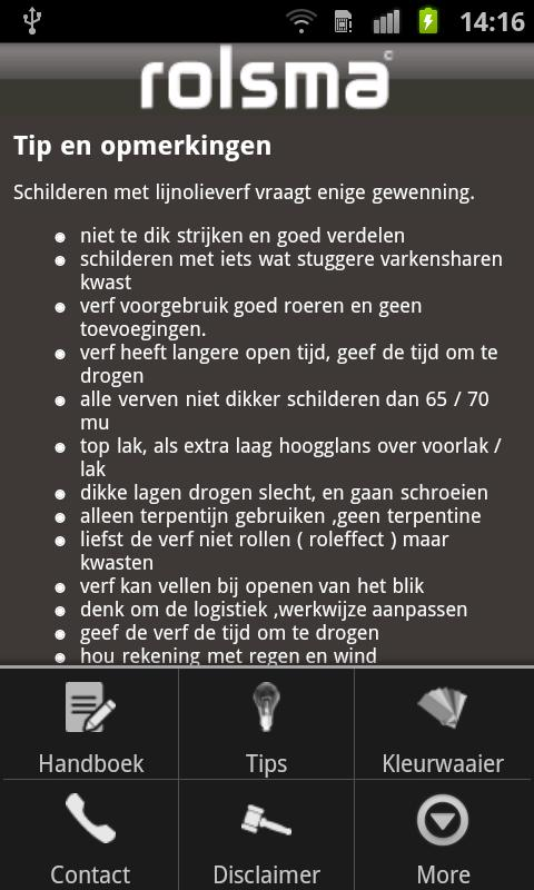 Verf- screenshot
