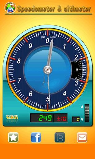 速度計と高度計|玩工具App免費|玩APPs