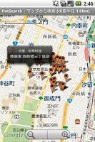 Screenshot of HotSearch