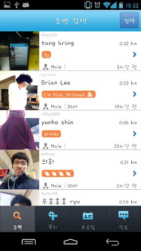 玩免費社交APP|下載HEY KOREAN app不用錢|硬是要APP