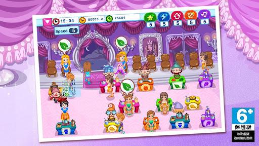 玩免費音樂APP|下載Seven Dwarfs Cafe app不用錢|硬是要APP