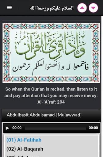 Quran Mp3 Online Plus-PREMIUM