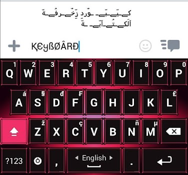 Decoration Text Keyboard