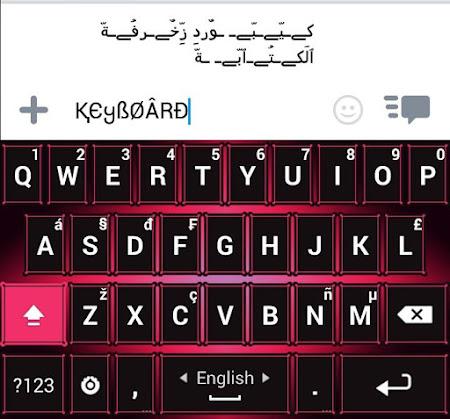 Decoration Text Keyboard v1.6 screenshot 241172