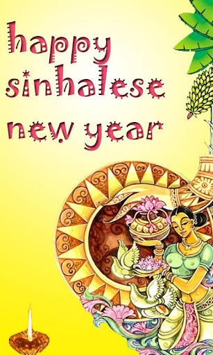 Download sinhalese new year touch google play softwares sinhalese new year touch m4hsunfo