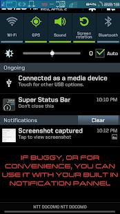 玩個人化App|Trek: Status Bar免費|APP試玩