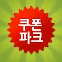 쿠폰파크-소셜커머스 모음 icon