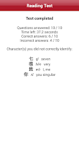 Screenshot of Chinese Characters First Steps