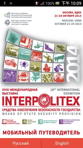 Interpolitex