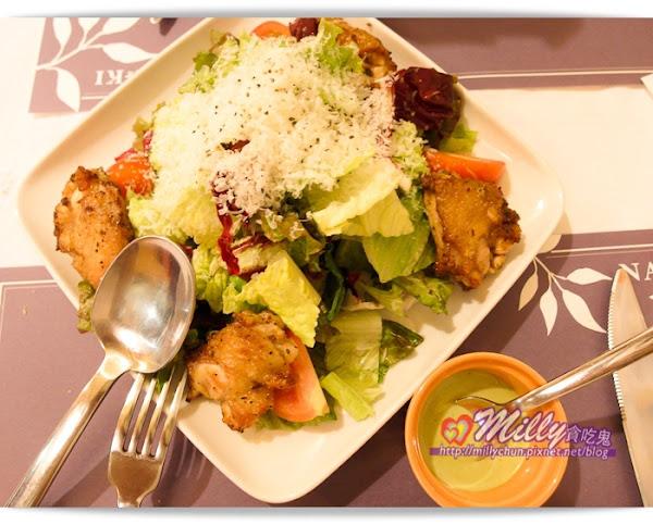 (二訪)NA.KI BISTRO 藍記小館~一樣驚豔美味的無菜單義式料理