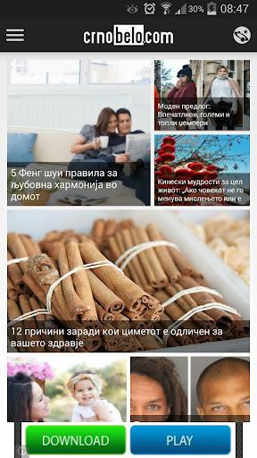 CRNOBELO.com