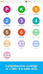IXL Math Practice - screenshot thumbnail