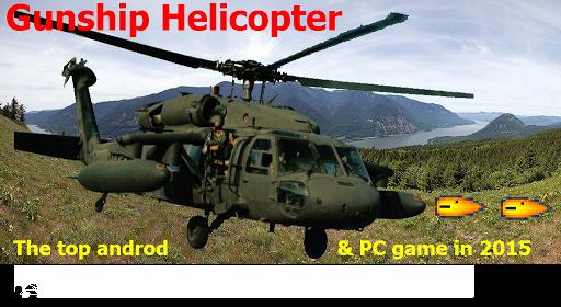 直升機 戰鬥 中國