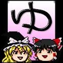 Yukkuri Defender logo