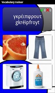 Learn Greek Deluxe