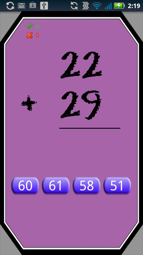 Math flash cards- screenshot