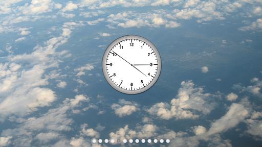 하늘이 있는 시계