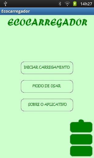 玩個人化App|Ecocarregador免費|APP試玩