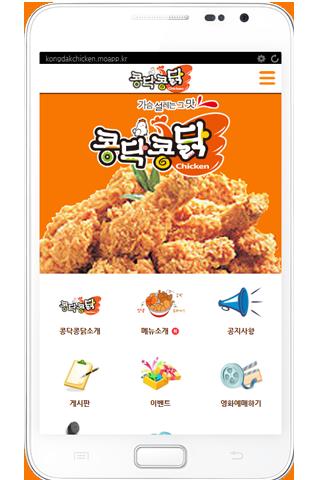 콩닥콩닭화서점