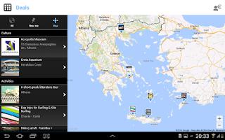 Screenshot of Vodafone Explore Greece HD