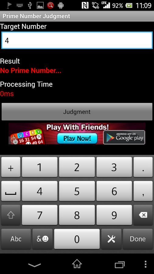 Prime Number Judgment- screenshot
