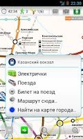 Screenshot of Moscow #3 (Metro 24)