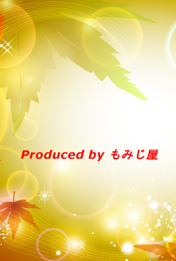 なるほど!漢字クイズ!「国名」