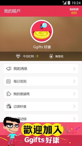 玩免費娛樂APP|下載Ggifts好康 - 遊戲玩家福利社 app不用錢|硬是要APP