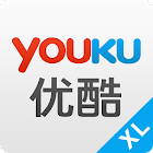 Youku XL high-definition television icon