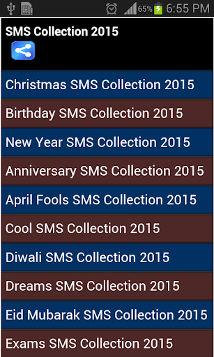 best sms collection 2015