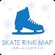 スケートリンクマップ