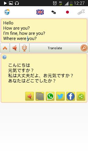 TRANSLATE TRANSLATION