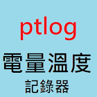 ptlog icon