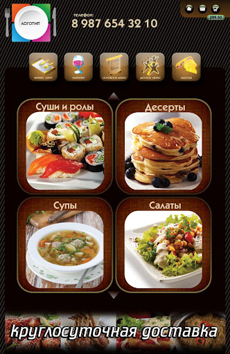 Mobile NDT Apps
