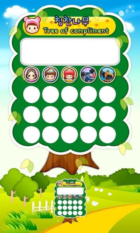 Youngtoys GameWorld Lite - screenshot