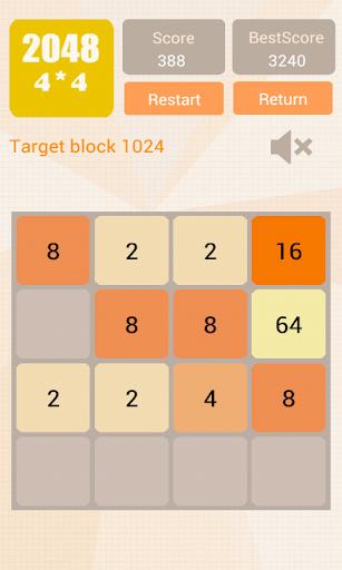 【免費休閒App】2048-APP點子