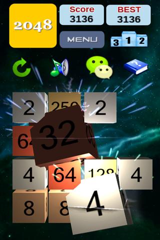 2048 3D中文版:史上最好玩的2048数字智力游戏!