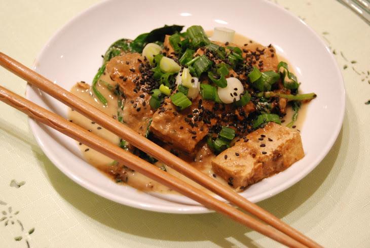 Japanese-Style Slow Cooker Tofu [Vegan, Gluten-Free] Recipe