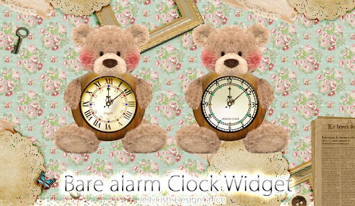 テディベアのアンティーク時計ウィジェット