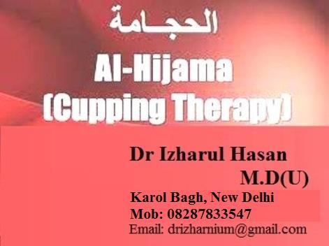 【免費健康App】Cupping Therapy-APP點子