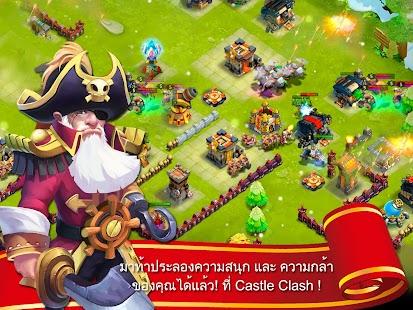 ศึกชิงปราสาท : Castle Clash