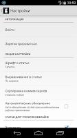 Screenshot of iGuides.ru