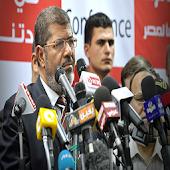 Support Mohamed Morsi
