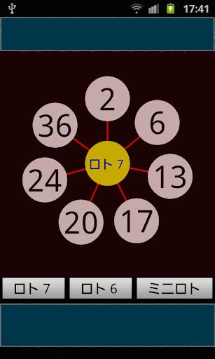 ミニロト67