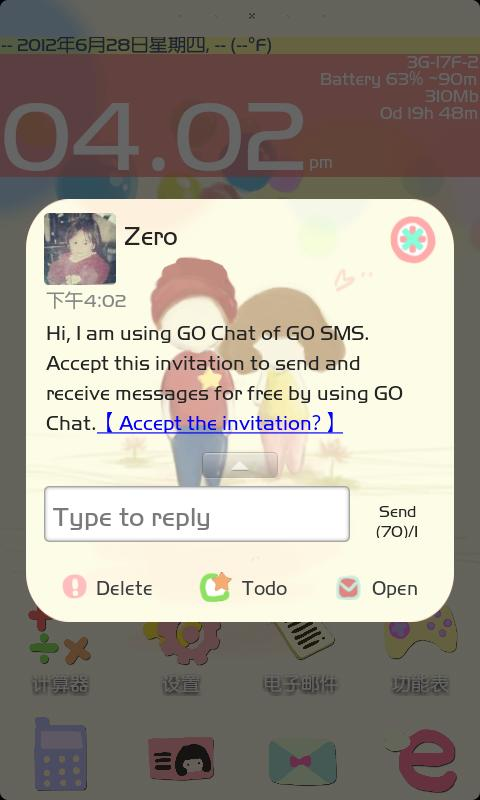 ZLOTUSLOVE GO SMS Theme- screenshot