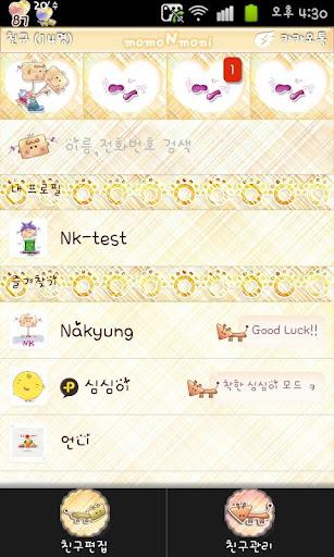 玩娛樂App|NK 카톡_모모N모니_체크패브릭b 카톡테마免費|APP試玩