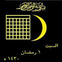 Dalasoft Limited - Logo